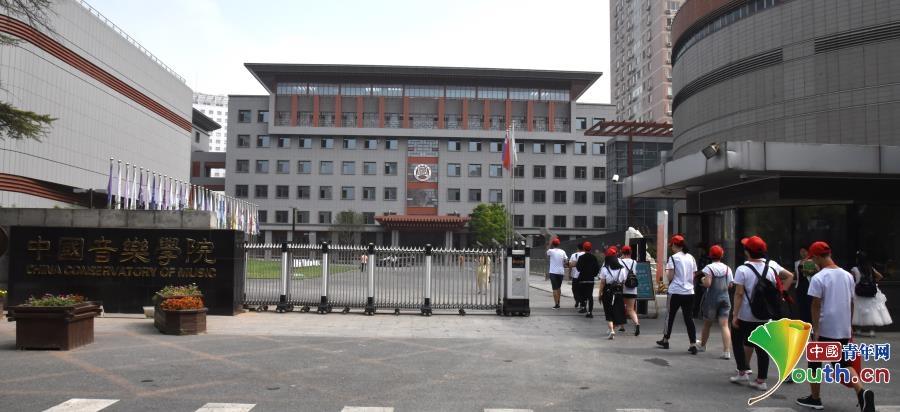 華唐藝術高中入學第一課