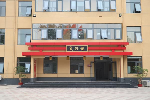 華唐藝術職業高中-教學樓