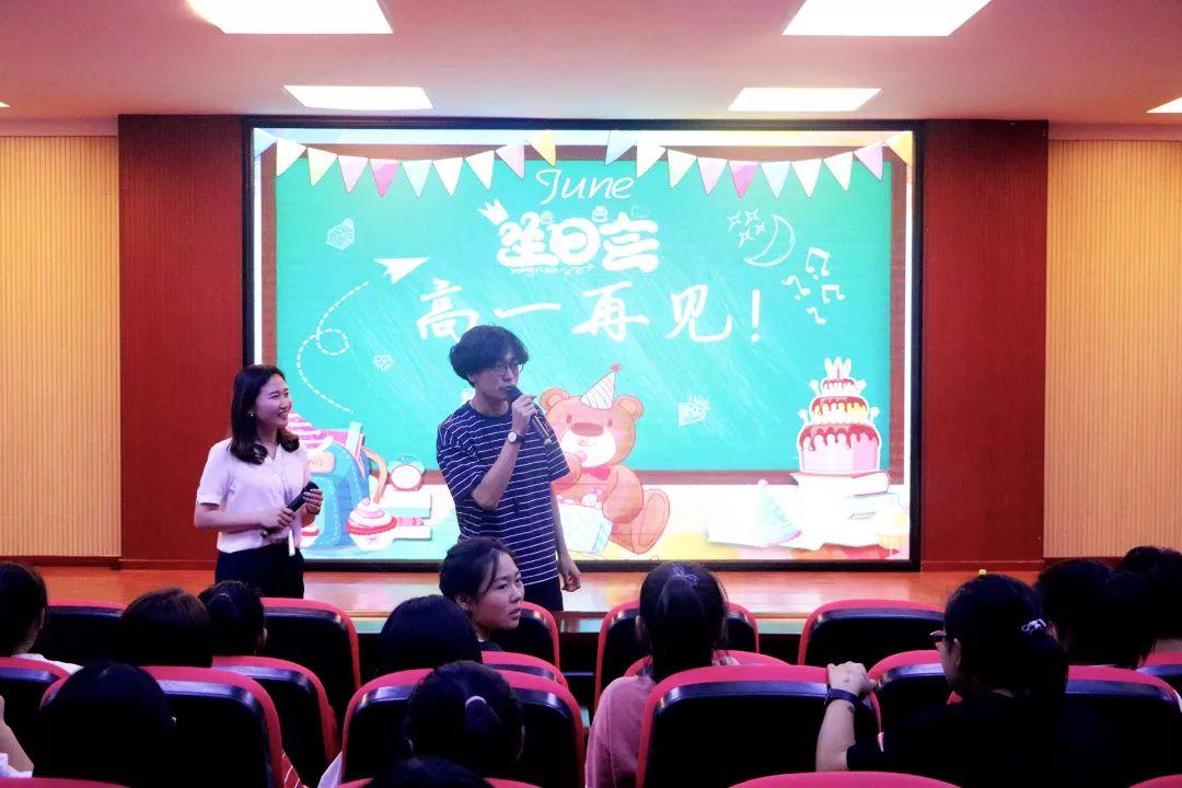 365体育备用网址:華唐藝術高中學校,音樂專業學生演唱