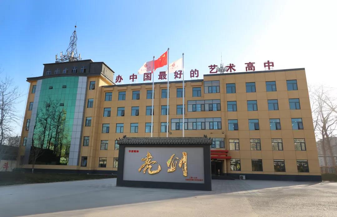 華唐藝術高中校園圖