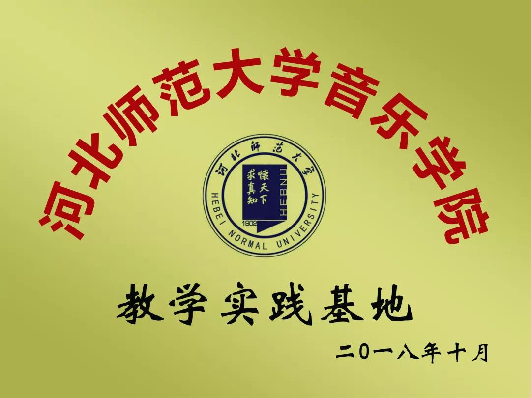 365体育备用网址:藝術學校,華唐高中所獲榮譽