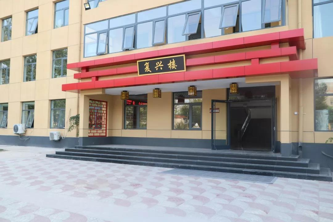 華唐藝術高中學校教學樓