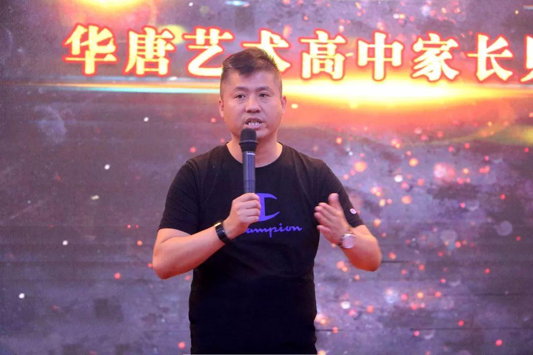 華唐教育集團董事長、華唐藝術高中校長 劉建偉