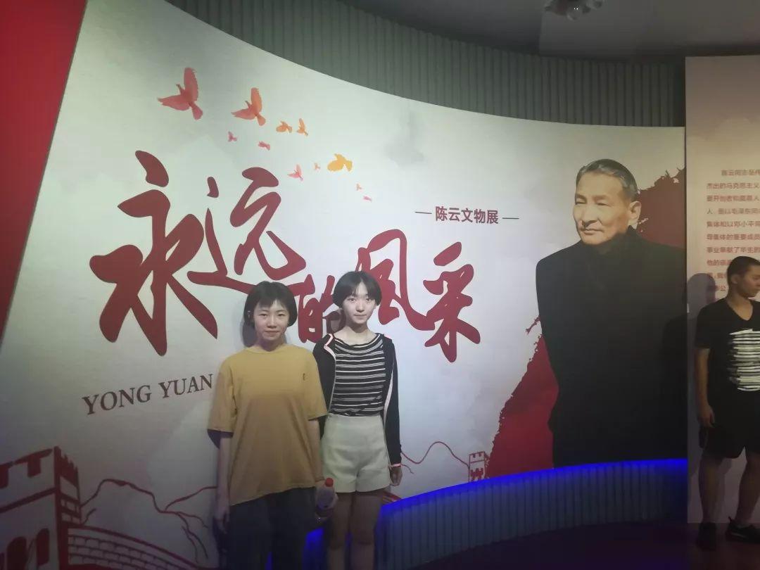 華唐藝術高中紅色教育