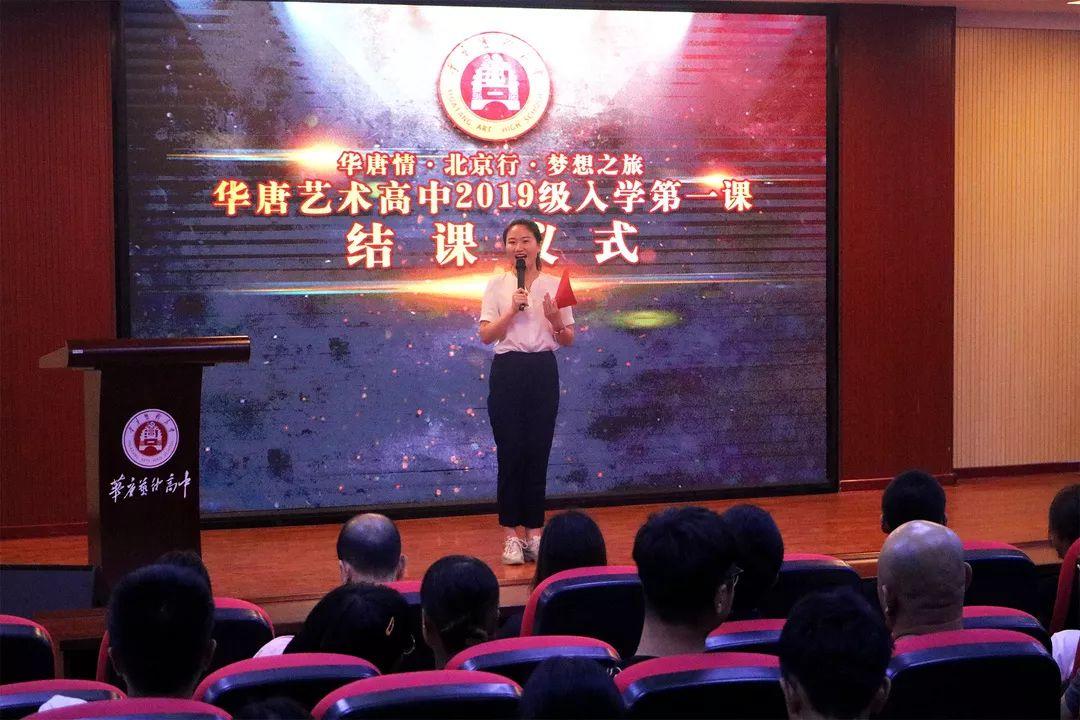 華唐藝術高中播音與主持專業教師劉貝一