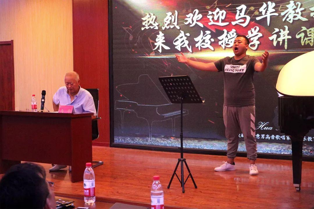 鋼琴伴奏=≧㏑:華唐教育集團旗下盛世天音教師董利達老師