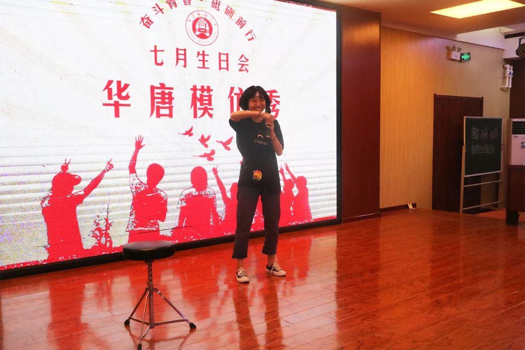 365体育备用网址:華唐藝術高中生日會小節目模仿秀