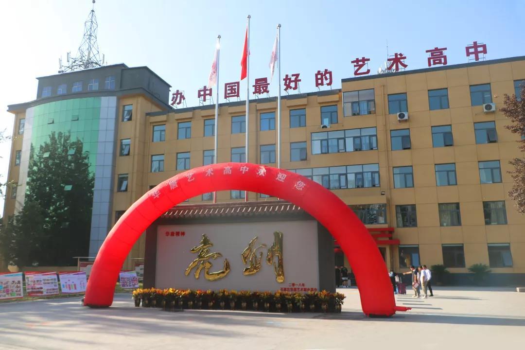 華唐藝術高中幾月開學