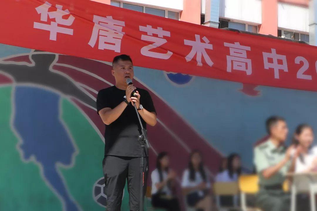 華唐教育集團董事長劉建偉
