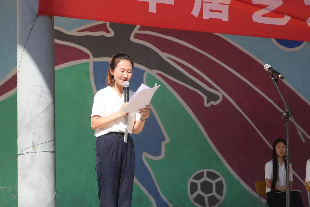 華唐藝術學校班主任代表發言