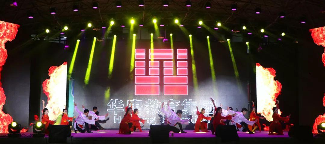 華唐高中晚會開幕舞蹈