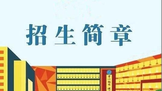 bet36体育在线:華唐藝術高中招生