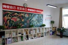 <b>188体育平台:華唐藝術職業高中的孩子參加統一的高考嗎</b>