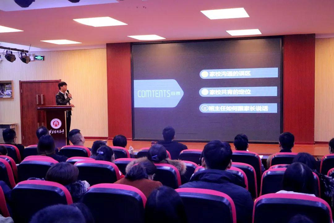 華唐藝術高中教師論壇李飛老師分享