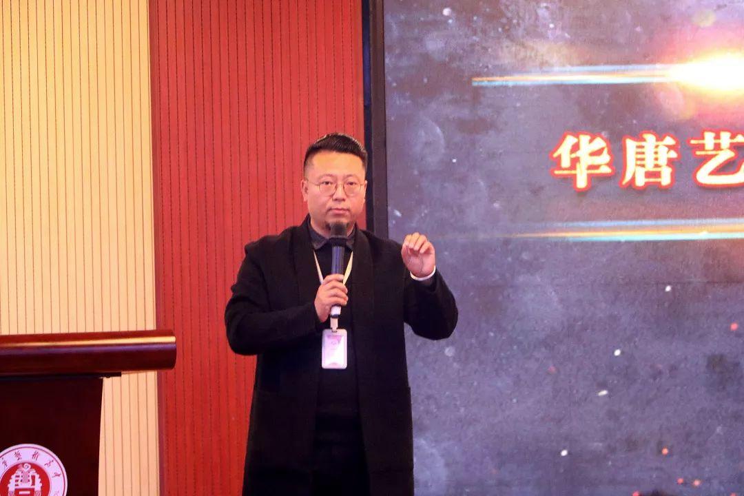 華唐藝術高中,美術專業王曉東老師分享