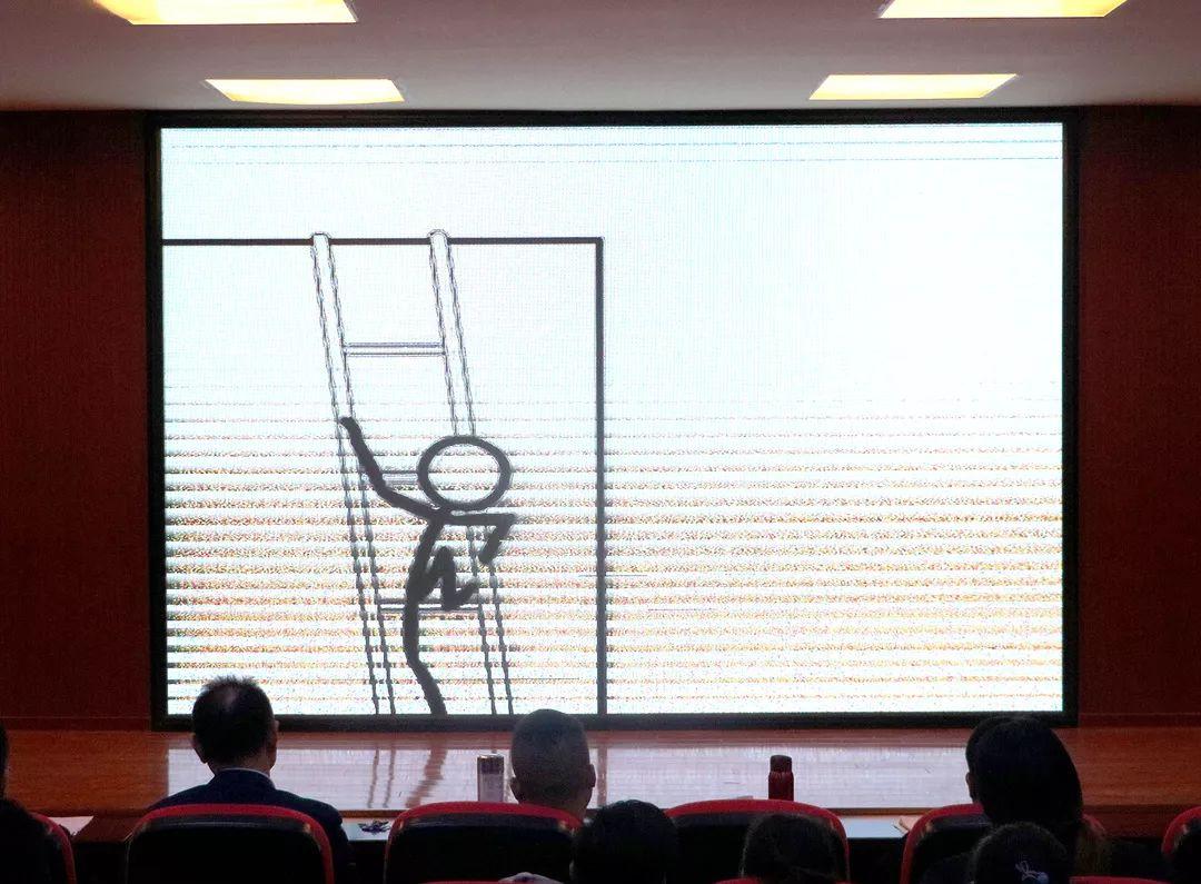 華唐藝術高中教師論壇