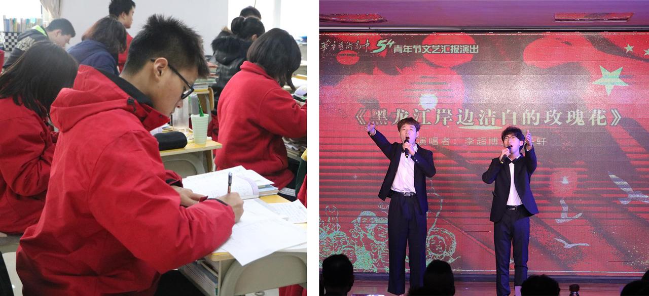 華唐藝術高中課堂
