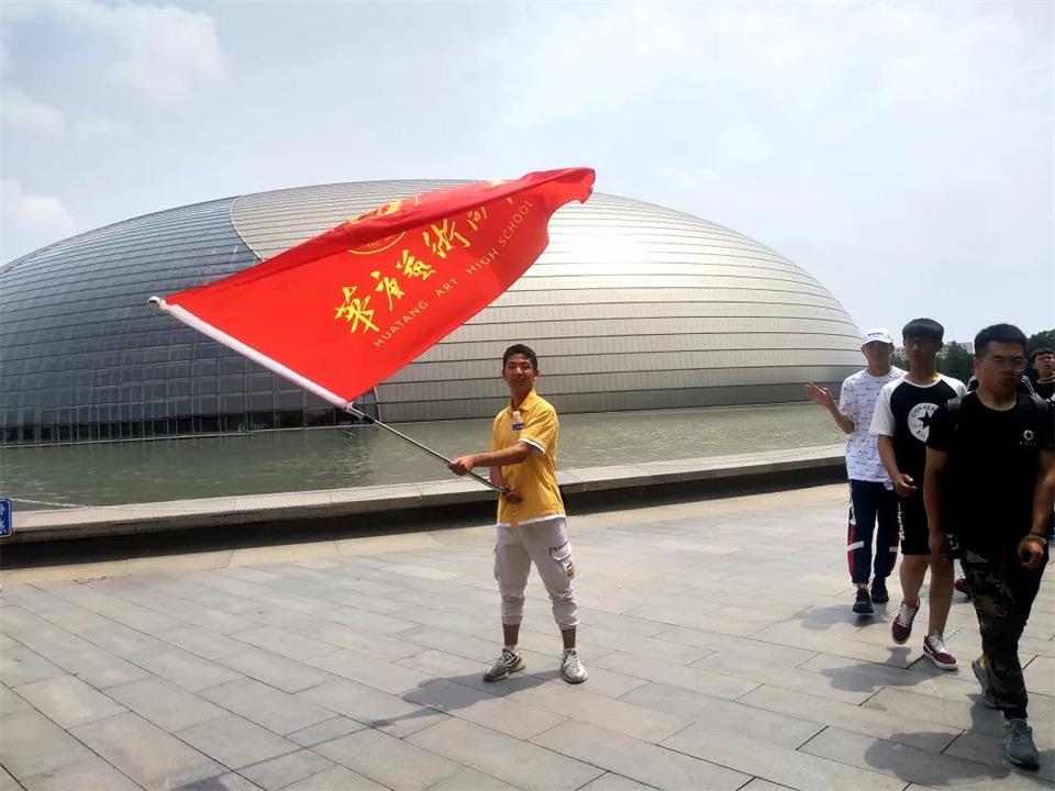 華唐高中入學第一課