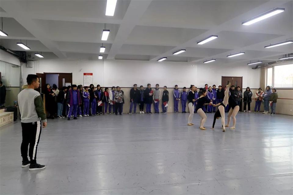 華唐藝術高中舞蹈專業