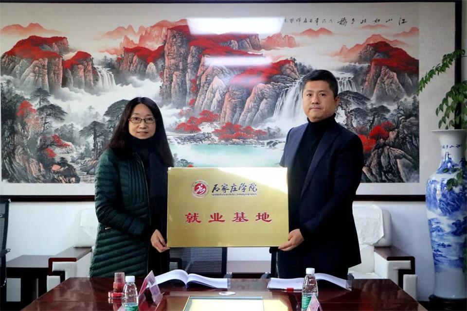 365体育备用网址:學院就業基地授牌儀式于華唐藝術高中舉行
