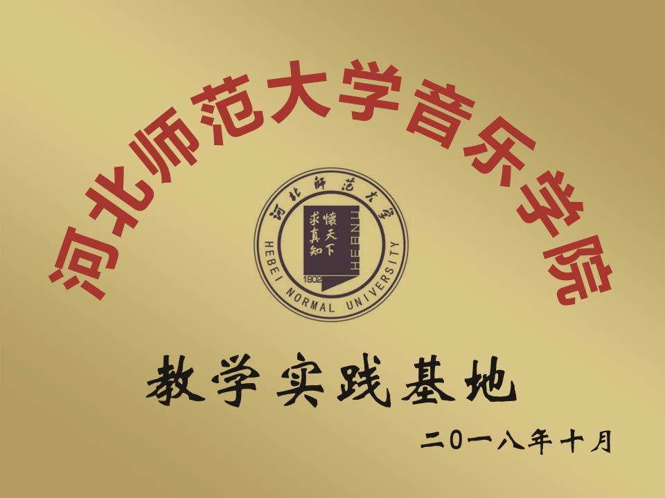 华唐艺术高中荣誉