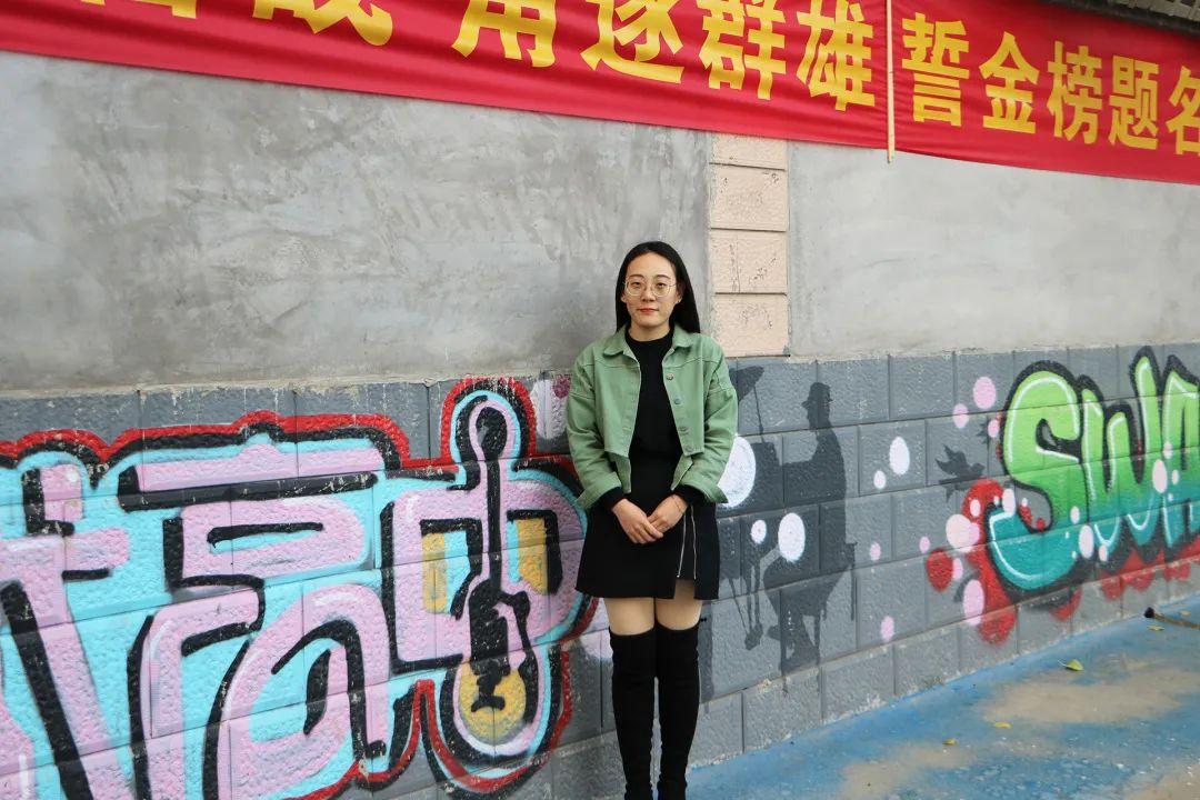 华唐艺术高中文化课