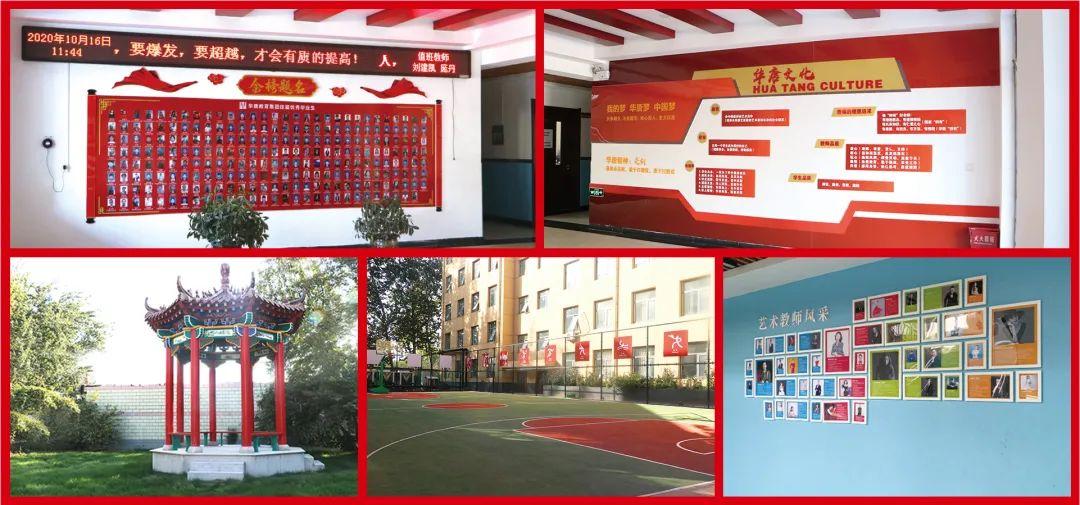 精英华唐艺术高中校园环境
