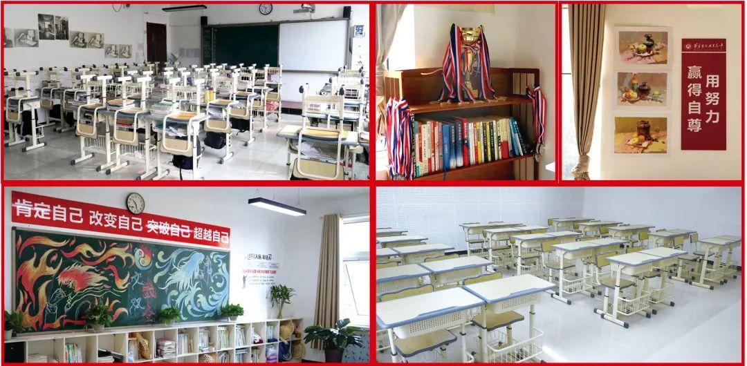 精英华唐艺术高中文化课教室